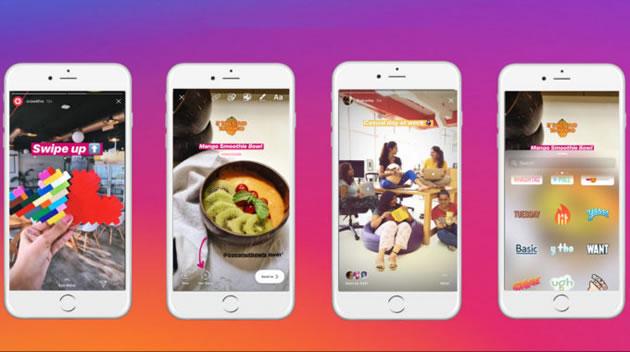 Cómo analizar la competencia en Instagram
